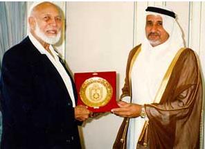deedath award